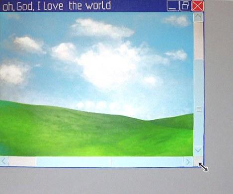 oh-god-i-love-the-world-akr
